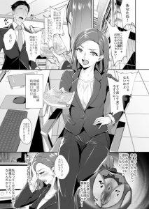 【エロ同人誌】会社では厳しい巨乳熟女OLだけど実はアナルセックスが大好きでキモくて若い男と仕事後に…♡【無料 エロ漫画】