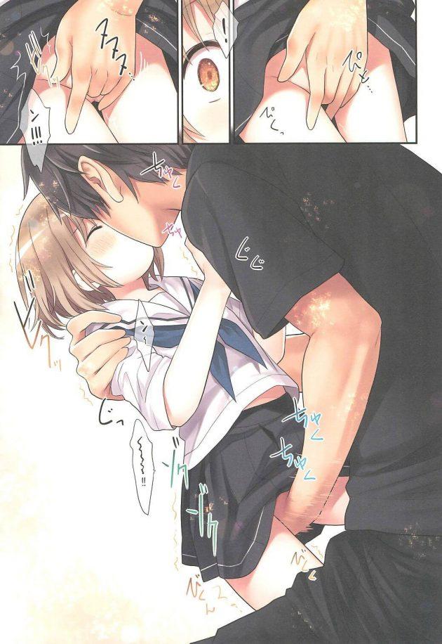 【エロ同人誌】貧乳JSの美羽ちゃんとセックスした直後に美羽ちゃんの姉で貧乳JCの優兎ちゃんに迫られて立て続けにセックス!【無料 エロ漫画】(12)