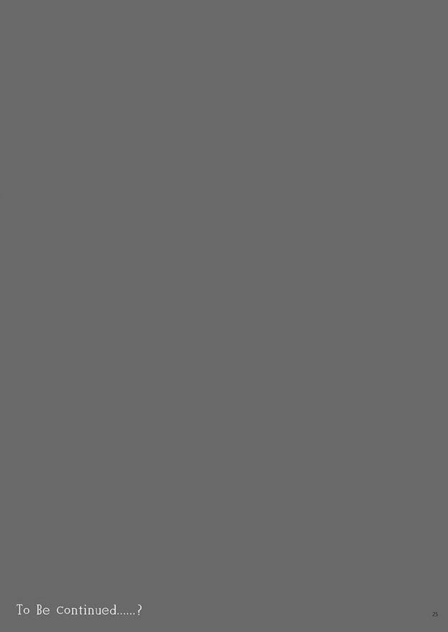 【エロ同人誌】巨乳JKの大家さんが家賃の支払いが厳しい住人の男に「家賃払えないならチンチンもらいます!」って…【無料 エロ漫画】 (25)