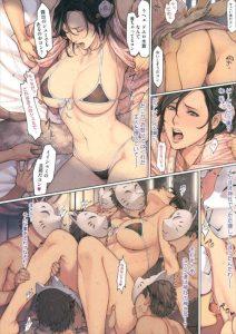 【エロ漫画】生贄として捧げられてしまった浴衣姿の巨乳人妻が狐のお面姿の複数の子供たちから輪姦プレイされてしまう。【無料 エロ同人誌】