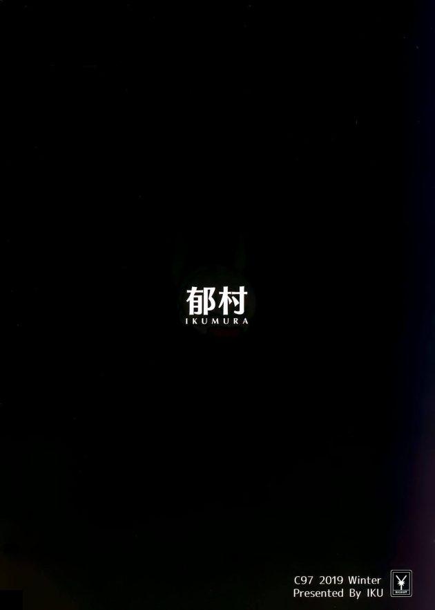 【エロ同人誌】拉致られて目を覚ますと友達の巨乳JKが知らないおっさんと乱交してて犯されてしまう貧乳女子校生!【無料 エロ漫画】 (32)