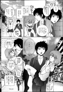 【エロ漫画】エッチな女子校生が素直で優しい彼氏にセックスを教えたら…【無料 エロ同人】