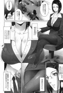 【エロ漫画】巨乳すぎる美人OLさんが会社でセックスしてるんだけど…【無料 エロ同人】