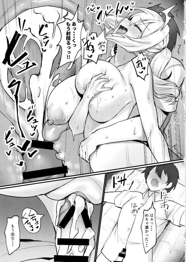 【エロ同人誌】クラスの爆乳ギャルJKのことが気になってガン見してたらバレちゃって体育倉庫に呼び出されてしまった!【無料 エロ漫画】 (18)