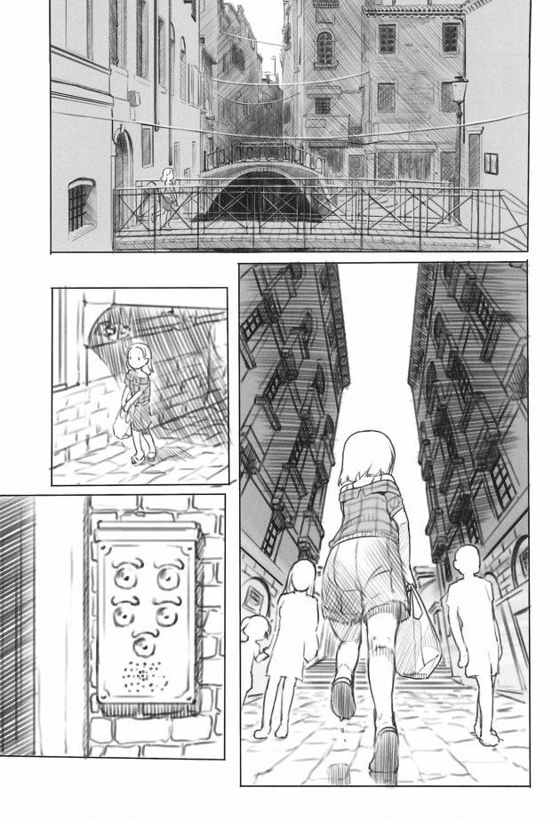 【エロ同人誌】外国人で貧乳少女のアリーチャちゃんがエロ配信でオナニーしてるよwww【無料 エロ漫画】 (9)