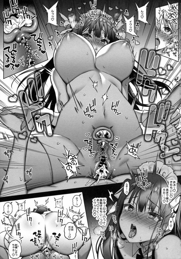 【エロ同人誌】ホテルの部屋に入るなりショタチンポフェラして口内射精させちゃう巨乳痴女お姉さんw【無料 エロ漫画】 (21)