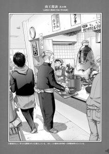 【エロ同人誌】ヤンキーな巨乳JKがセーラー服を脱ぎ捨ててラブホでイチャラブセックスするギャグエロストーリー!【無料 エロ漫画】