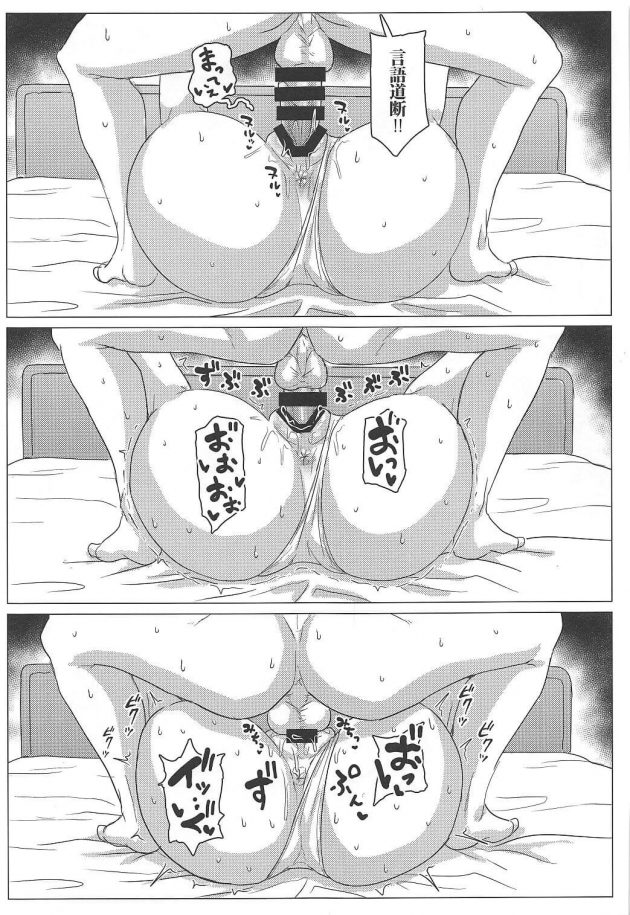 【エロ同人 ガルパン】ずらしハメ着衣セックスで中出しされるミカwおまんこ丸出しで寝てたら睡眠姦で中出しされちゃってるw【無料 エロ漫画】 (8)