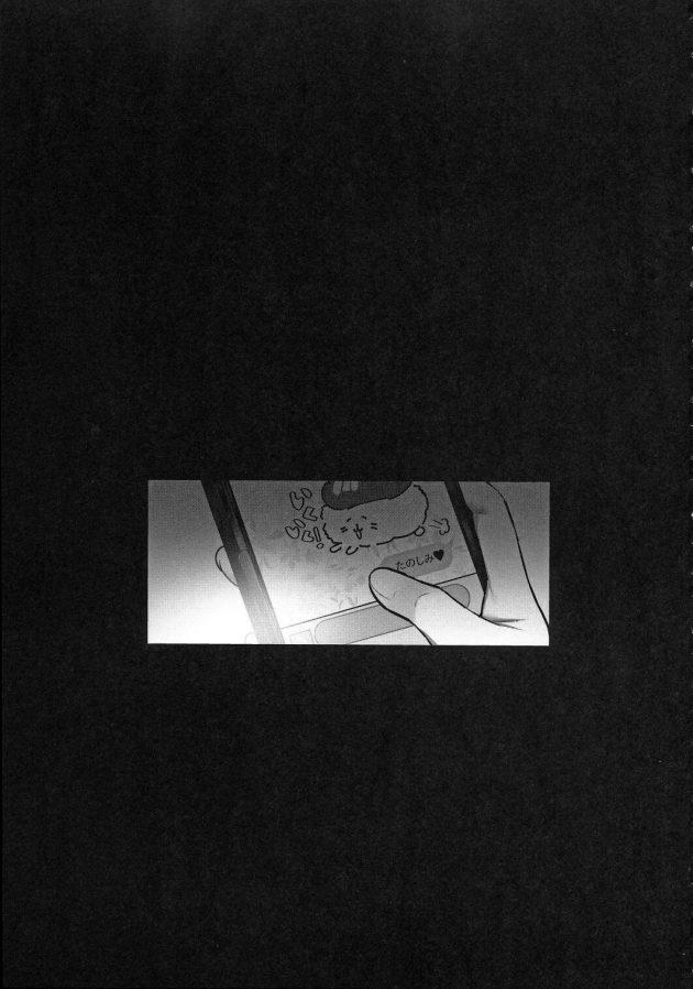 【エロ同人誌】ホテルの部屋に入るなりショタチンポフェラして口内射精させちゃう巨乳痴女お姉さんw【無料 エロ漫画】 (23)