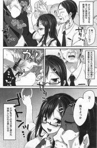 【エロ漫画】おとなしそうな子かと思って痴漢したら中身はSっ気たっぷりの超小悪魔だったんだが【無料 エロ同人】