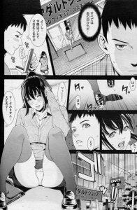 【エロ漫画】家庭教師で勉強を見ている教え子にAVを買っているところを見られ、AVじゃなくて私じゃダメですかとセックスに♪【無料 エロ同人】