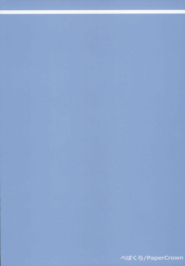 【エロ同人 艦これ】負傷した提督が心配して見舞いにきてくれたコロラドを強姦中出しレイプしちゃうwww【無料 エロ漫画】 (22)