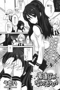 【エロ漫画】女子校生がひょんなことから好きな人と急接近してセックスしちゃったwおまんこくぱぁしながら「ダメ…♥」ってエロすぎw【無料 エロ同人】