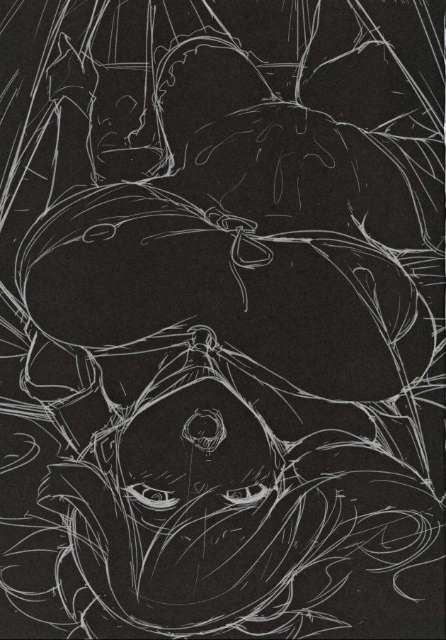 【エロ同人 FGO】森をさまよっていたマスターを宮本武蔵とマシュ・キリエライトが助けて青姦3Pセックスしてるよww【無料 エロ漫画】