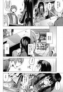 【エロ漫画】めっちゃかわいい図書委員の秘密を知ったら体で払ってくれるらしいw【無料 エロ同人】