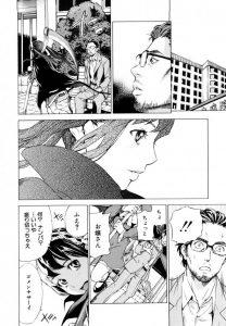 【エロ漫画】目の前に現れた死神がツインテールの巨乳美少女だったのでセックス中出しした結果w【無料 エロ同人】