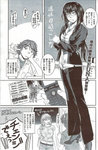 【エロ漫画】両親が旅行にでかけたスキにデリヘルを呼んでチェンジしまくったら担任の巨乳眼鏡っ子女教師が現れたww【無料 エロ同人】