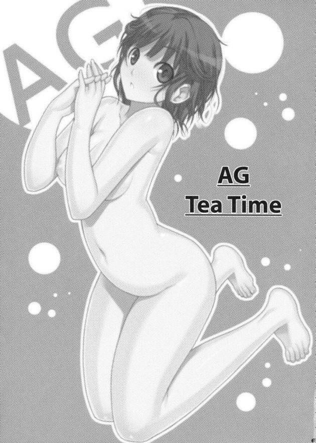 【エロ同人 よろず】射精管理のお仕置からパイズリにフェラでザーメンぶっかけさせて中出しセックスでボテ腹妊娠w【無料 エロ漫画】 (24)