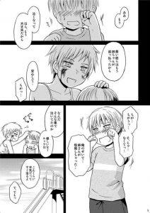 【エロ漫画】成長して身長が姉よりも高くなり、魅力的な男になった弟は巨乳な姉のことが好きで…【無料 エロ同人】