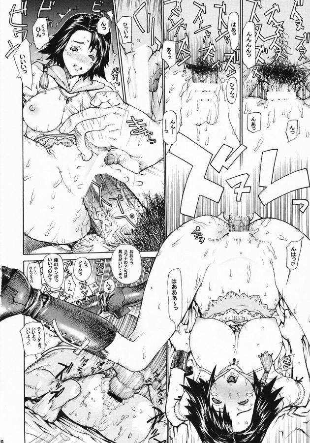 【エロ同人 よろず】むちむち巨乳少女の霞が体操着にブルマでハヤブサさんとエッチな特訓をすることにw【無料 エロ漫画】 (55)