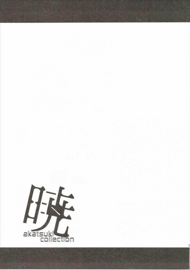 【エロ同人 艦これ】貧乳美少女の暁が提督にちっぱいを揉まれたりローターでパイパンロリまんこを刺激されて潮吹き絶頂!【無料 エロ漫画】 (53)