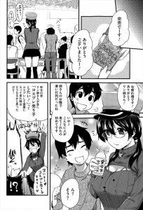 【エロ漫画】変態チックなお姉ちゃんとトイレ近親相姦エッチしちゃったw【無料 エロ同人】