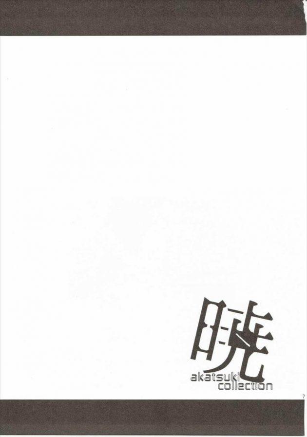 【エロ同人 艦これ】貧乳美少女の暁が提督にちっぱいを揉まれたりローターでパイパンロリまんこを刺激されて潮吹き絶頂!【無料 エロ漫画】 (75)