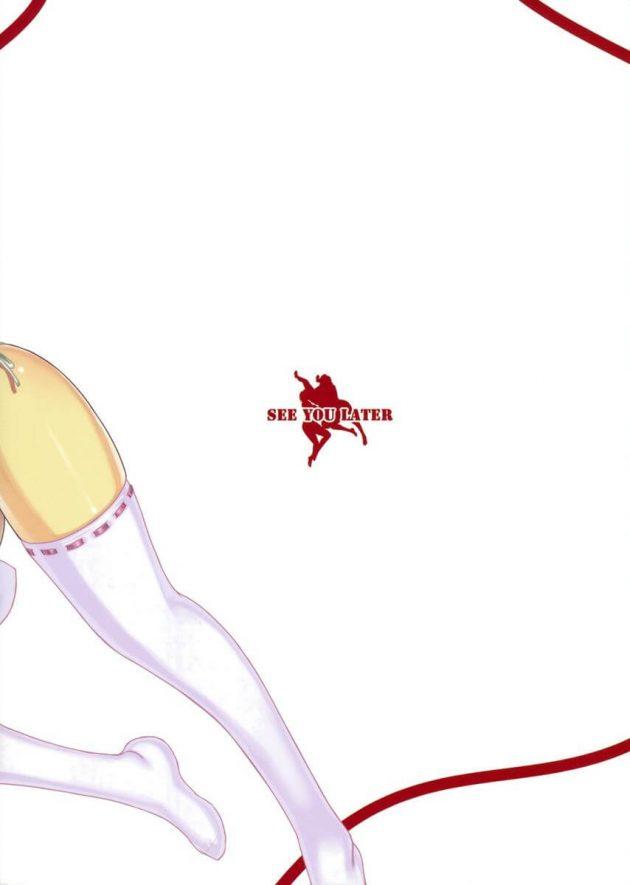 【エロ同人 よろず】魔女の疑いをかけられて見知らぬ場所へ連れて行かれた爆乳少女の谷川柚子が中出し輪姦レイプ陵辱されてるよw【無料 エロ漫画】 (46)