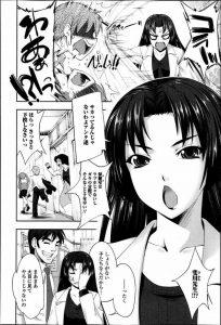 【エロ漫画】久しぶりに会いに来た彼氏に抱きつかれて保健室でセックスしちゃう保健の先生www【無料 エロ同人】