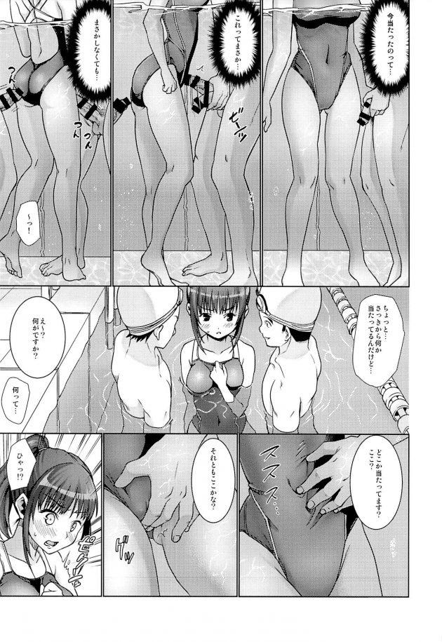 【エロ漫画】後輩の男子部員たちに水泳指導を懇願された競泳水着姿の巨乳女子が輪姦中出しレイプ陵辱されてるよwww【無料 エロ同人】 (5)