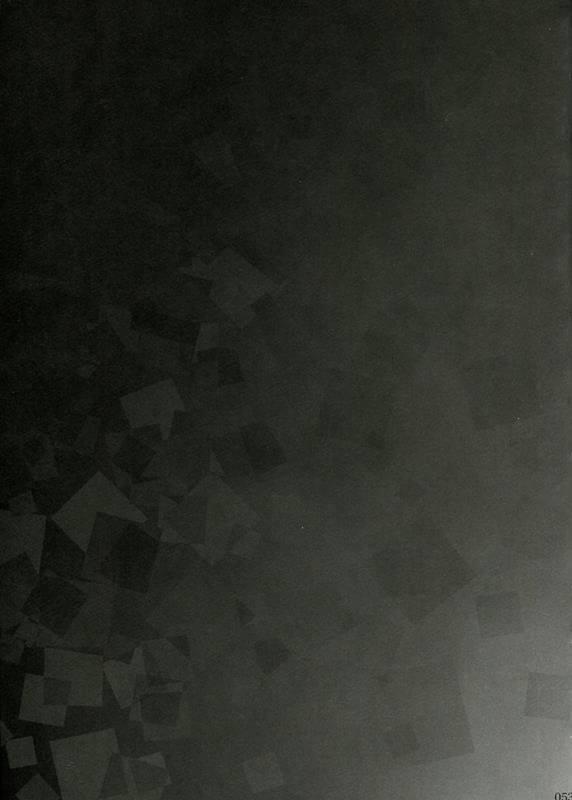 【エロ同人 To LOVEる】体調を崩して寝てるリトを看病して中出しセックスしちゃう貧乳少女の美柑w【無料 エロ漫画】 (52)