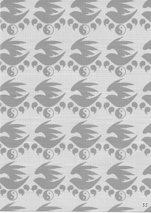 【エロ同人 セキレイ】オナニーしてた皆人のちんぽの匂いで発情しちゃった結が騎乗位でパイパンまんこにちんぽ咥えこんで中出しセックスw【無料 エロ漫画】 (54)