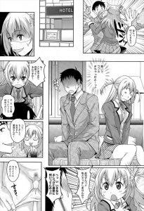 【エロ漫画】女子校生が援交しようと通りすがりのお兄さんとセックスしたんだけど…【無料 エロ同人】
