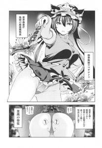 【エロ同人 東方】発情しちゃった四季映姫・ヤマザナドゥが自らアナルを開いておねだりしてバックでアナルファックされてるよw【無料 エロ漫画】