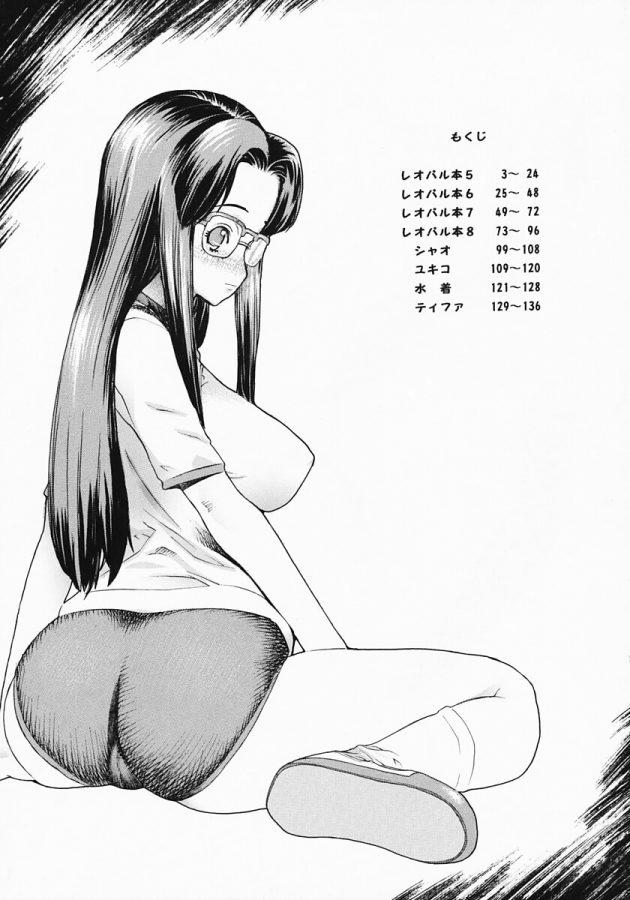 【エロ同人 よろず】爆乳少女のポアラがビィトにバックで初めてアナルファックされて感じまくりwww【無料 エロ漫画】(25)