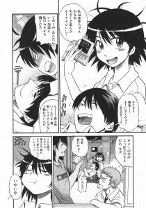 【エロ漫画】いつも男友達たちと一緒に行動していたJKが夏が終わったらいつのまにか爆乳になってて…【無料 エロ同人】